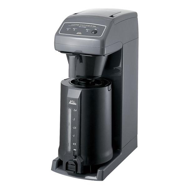 【取寄品】カリタ コーヒーメーカー ET-350