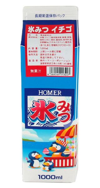 ホーマー 業務用氷みつ いちご 日本 1L 日時指定