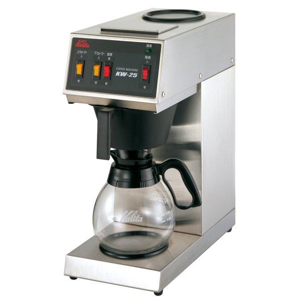 KW-25 コーヒーメーカー カリタ 取寄品/日付指定不可