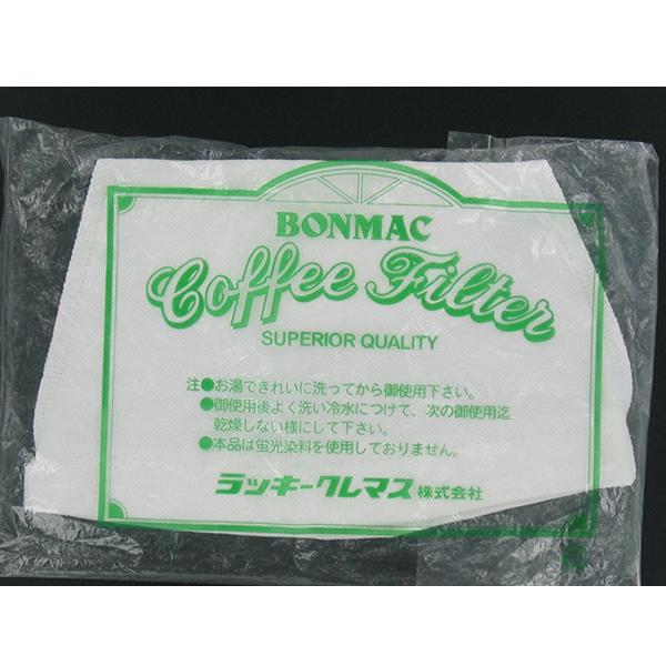 ボンマック #813306 布フィルター マーケティング A替袋 10人用 メーカー在庫限り品