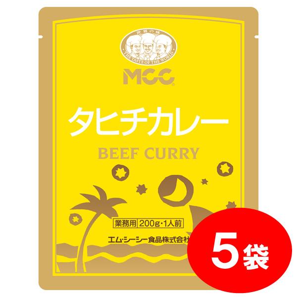 *5袋MCC塔希提岛咖喱牛肉(200g)
