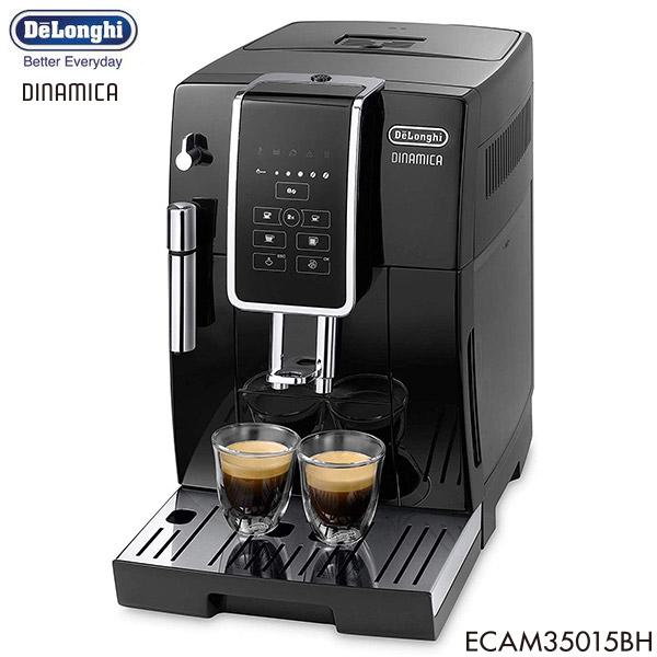 送料無料 デロンギ ディナミカ 業務用 コンパクト全自動コーヒーマシン ECAM35015BH 業務用アフターサービス付 取寄品/日付指定不可