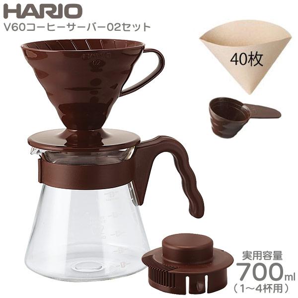 ハリオ 国内正規総代理店アイテム V60 コーヒーサーバー 02セット 高品質 1-4杯用 ブラウン VCSD-02CBR