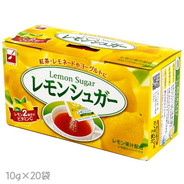 1袋にレモン2個分のビタミンC スプーン印 豊富な品 10g×20袋 レモンシュガー NEW売り切れる前に☆