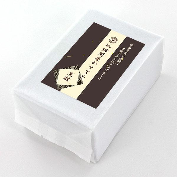 今月のフェア 珈琲問屋オリジナル 黒糖 高品質新品 カステラ 正規品