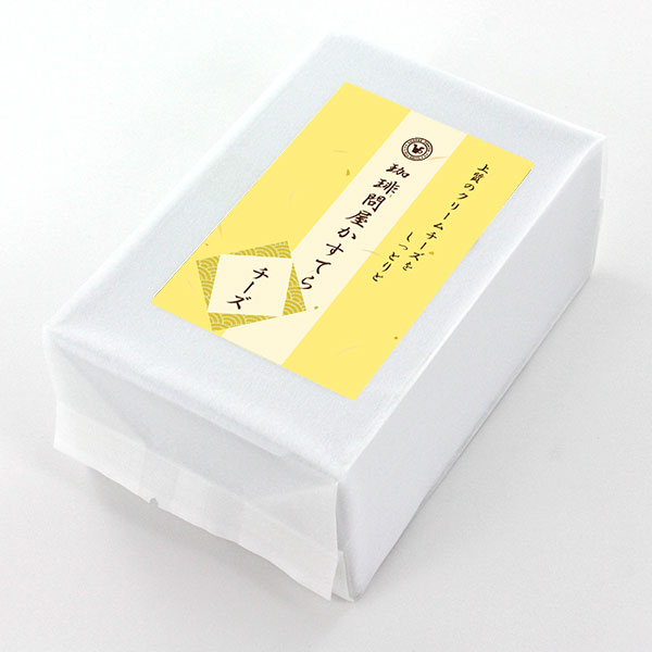 捧呈 今月のフェア 珈琲問屋オリジナル カステラ チーズ 贈り物
