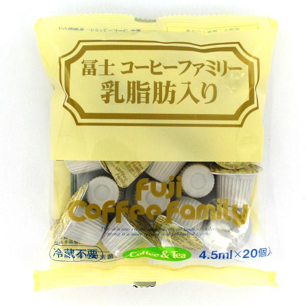 守山乳業 冨士コーヒーファミリーS 乳脂肪分6.0% 爆買いセール 4.5mlポーション20個入り 格安店