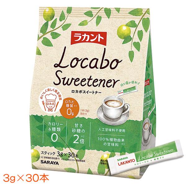 カロリー糖類ゼロ 甘さは砂糖の2倍 美品 ラカント ☆国内最安値に挑戦☆ ロカボスイートナー スティック甘味料 3g×30本 糖質コントロールに最適なロカボ