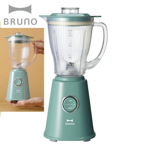 BRUNO ブルーノ コンパクトブレンダー BOE023GR 送料無料 美品 400ml 期間限定送料無料 グリーン
