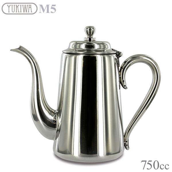 ユキワ M-5 コーヒーポット 750cc (通常仕様になります)
