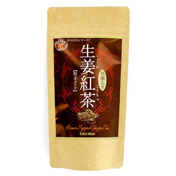 ポカポカシリーズ・生姜紅茶 黒糖入り 粉末タイプ 180g