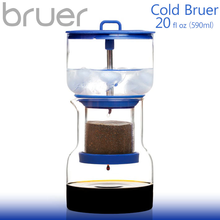 Bruer ブルーアー コールドブルーアー 水出し専用アイスコーヒーメーカー 期間限定の激安セール 送料無料 ついに入荷