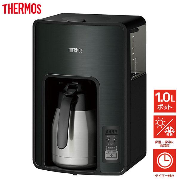サーモス 真空断熱ポットコーヒーメーカー 1.0L ブラック ECH-1001 BK