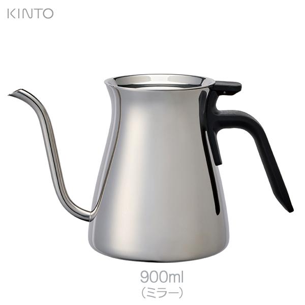 【送料無料】 KINTO キントー プアオーバー ケトル ミラー 900ml 26801