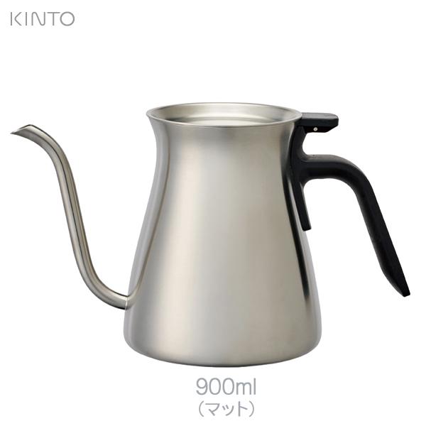 【送料無料】 KINTO キントー プアオーバー ケトル マット 900ml 26802