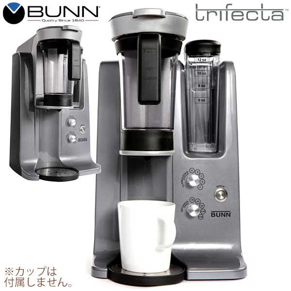 取寄品/日付指定 BUNN TRIFECTA MINI バン トライフェクタ ミニ コーヒーブルーワー #899449 送料無料