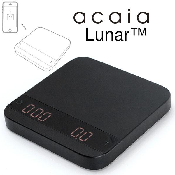 【送料無料】 acaia Lunar アカイア ルナー 電子スケール A-004