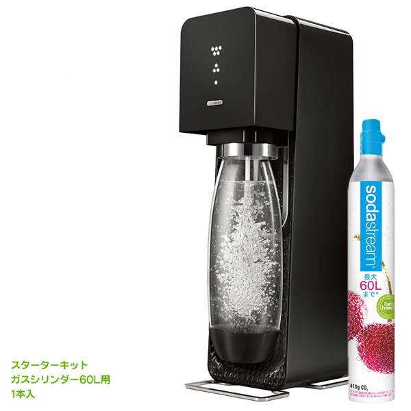 【送料無料】SodaStream ソーダストリーム Source v3(ソース v3) スターターキット ブラック