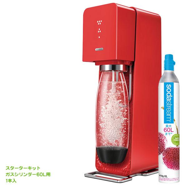 【送料無料】SodaStream ソーダストリーム Source v3(ソース v3) スターターキット レッド