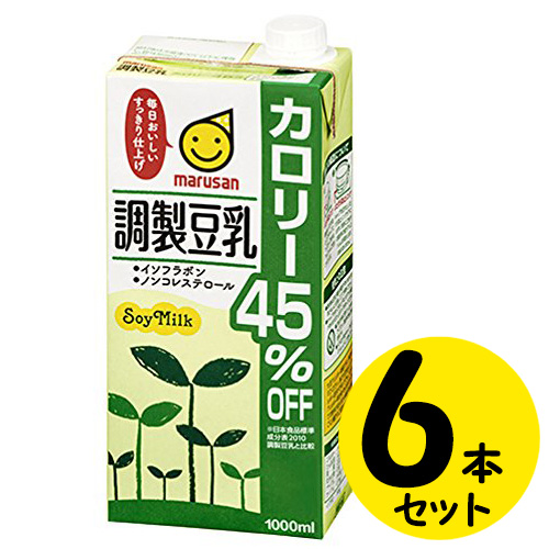 人気海外一番 マルサンアイ 出色 調整豆乳カロリー45%オフ 1L×6本