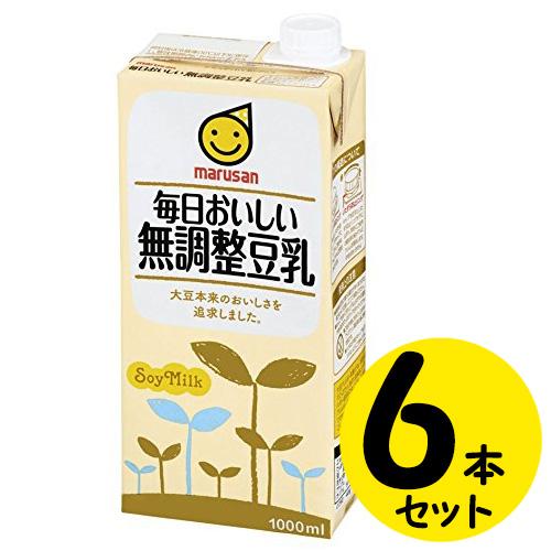 マルサンアイ 毎日おいしい 無調整豆乳 1L×6本 高級な 特価