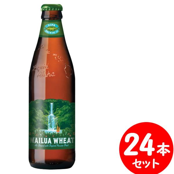 コナビール ワイルアウィート(355ml)×【24本】 送料無料