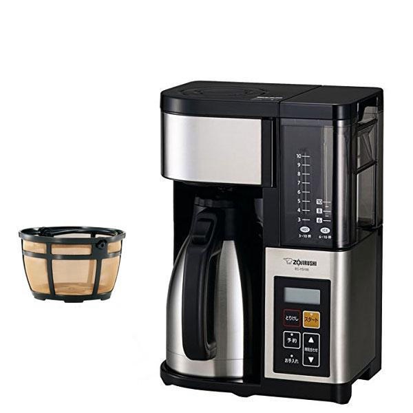 [取寄品/日付指定不可] 象印 コーヒーメーカー 珈琲通 3~10杯用 EC-YS100 ステンレスまほうびんサーバー