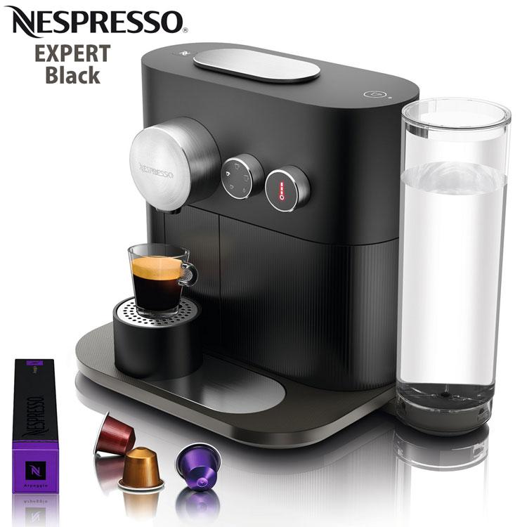 取寄品/日付指定不可 Nespresso(ネスプレッソ) エキスパート ブラック C80BK 【送料無料】カプセルコーヒーメーカー