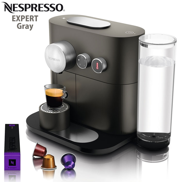 取寄品/日付指定不可 Nespresso(ネスプレッソ) エキスパート グレー D80GR 【送料無料】カプセルコーヒーメーカー