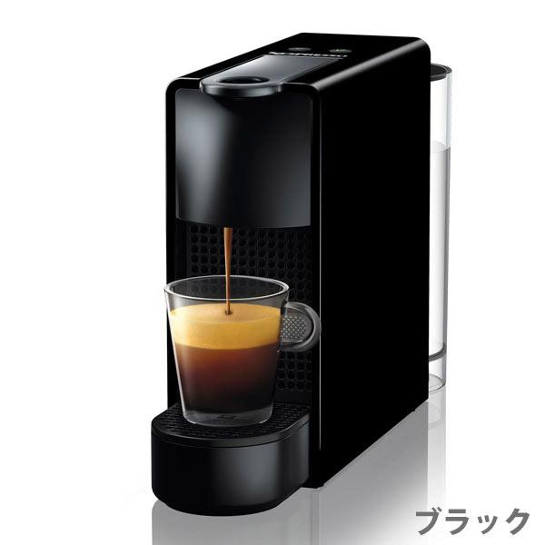 取寄品/日付指定不可 Nespresso(ネスプレッソ) エッセンサ ミニ C30BK ブラック 【送料無料】カプセルコーヒーメーカー