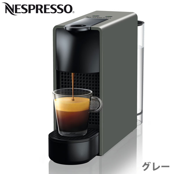 Nespresso(ネスプレッソ) エッセンサ ミニ C30GR グレー 【送料無料】カプセルコーヒーメーカー