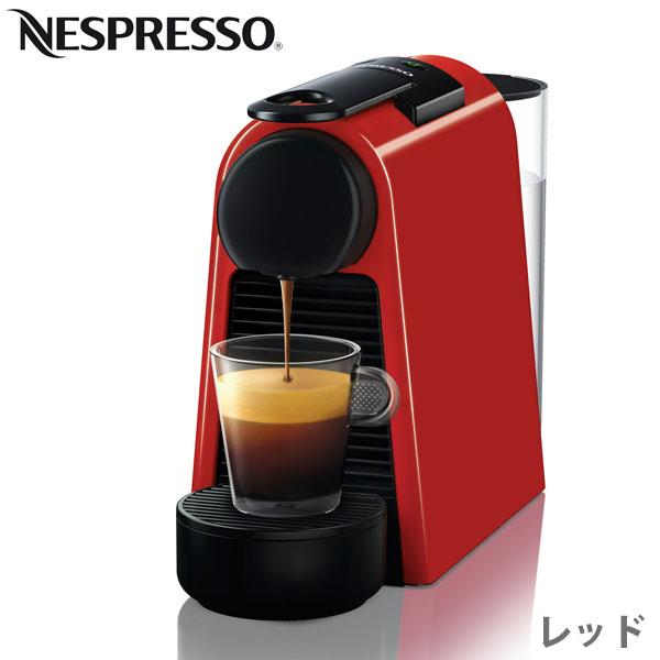 取寄品/日付指定不可 Nespresso(ネスプレッソ) エッセンサ ミニ D30RE ルビーレッド 【送料無料】カプセルコーヒーメーカー