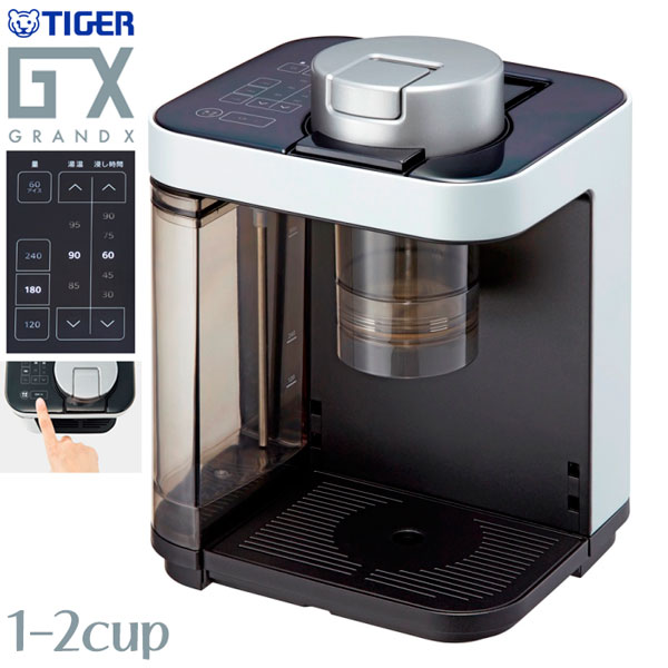 タイガー魔法瓶 1cup グランエックス コーヒーメーカー ホワイト 1cup ホワイト ACQ-X020WF, 運動会屋 ONLINE SHOP:a95d0df6 --- sunward.msk.ru