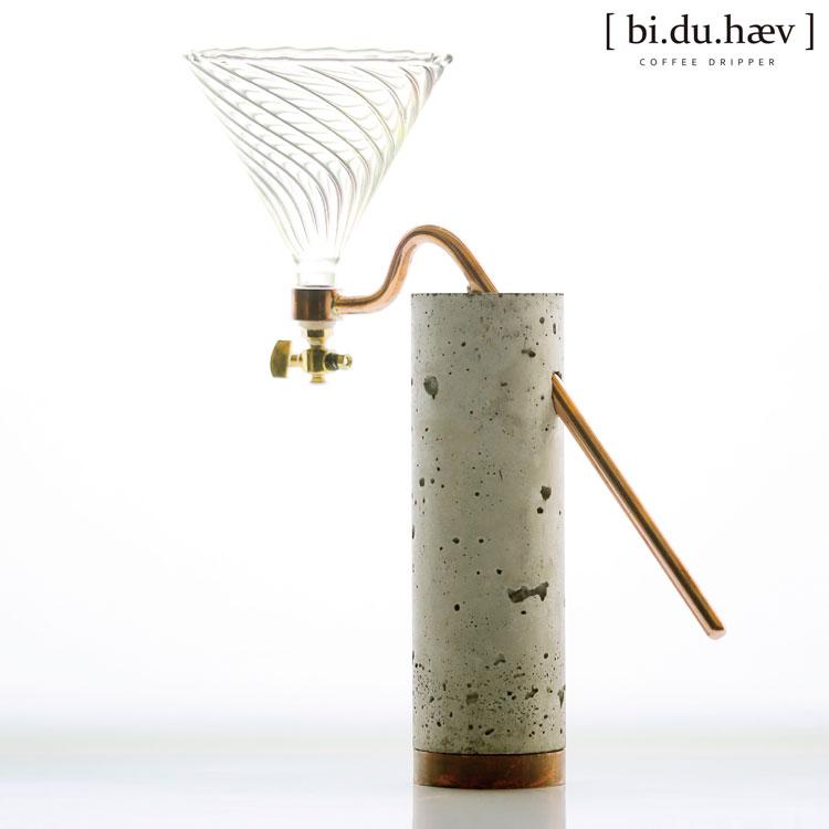 在庫限り 【送料無料】 biduhaev Oblik Coffee stand BDH005 ビードゥハブ オブリク コーヒースタンド