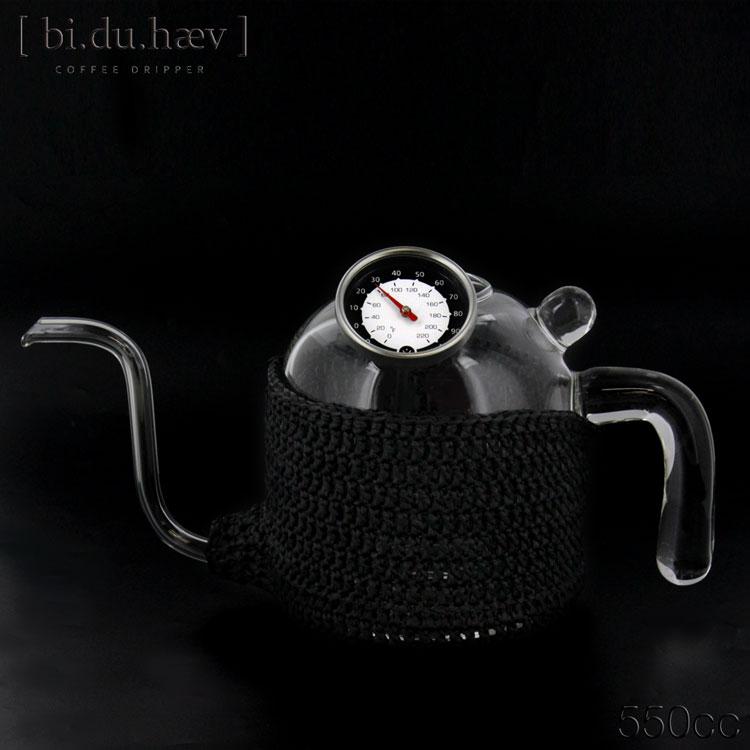 コーヒーケトル 送料無料 ガラス ウーズィー 在庫限り glass biduhaev フラフラ Woozy BDH007 coffee kettle ビードゥハブ
