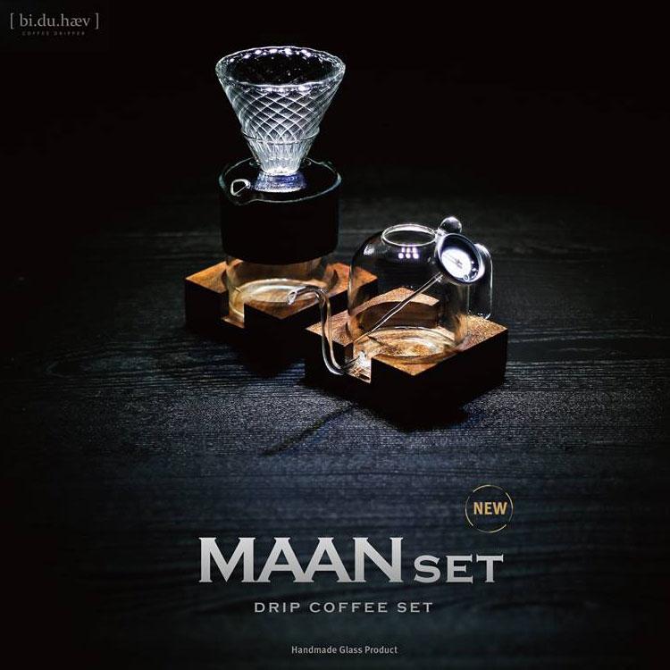 在庫限り biduhaev MANNset BDH006 ビードゥハブ MANN コーヒードリップ セット 送料無料