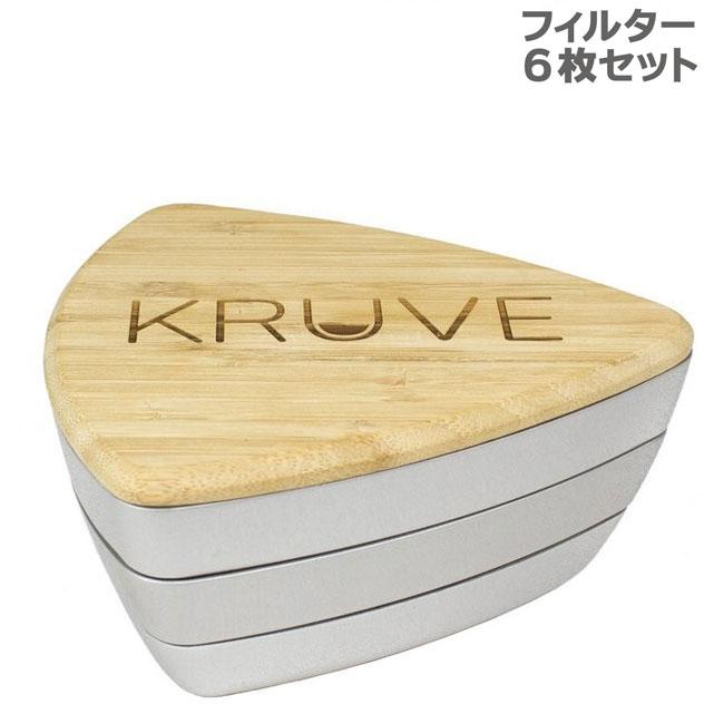 KRUVE Sifter クルーヴ シフター 6枚組シルバー Six Silver 814002
