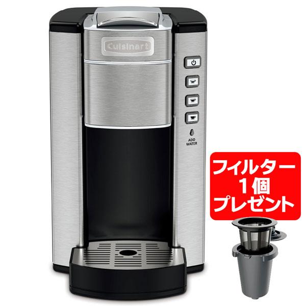 【フィルターカップ+1個付】 クイジナート コーヒー&ホットドリンクメーカー ブラック SS-6BKJ 【送料無料】