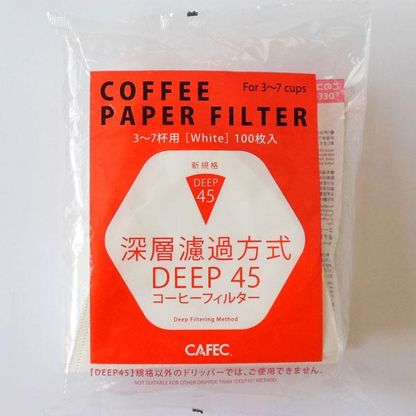 三洋 CAFEC ディープ45 コーヒーフィルター ホワイト 100枚 (3-7杯用)