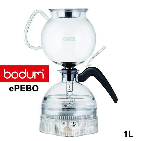 取寄品 ボダム ePEBO イーペボ サイフォン式コーヒーメーカー 11744-01JP 1L 送料無料