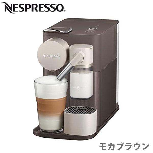 取寄品/日付指定不可 Nespresso ネスプレッソ ラティシマ・ワン モカブラウン F111BW 送料無料 カプセルコーヒーメーカー