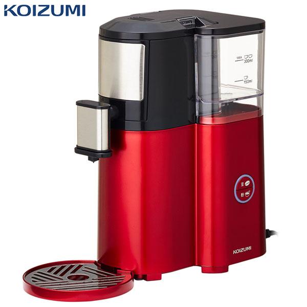 コイズミ ミル一体型 全自動コーヒーメーカー KKM-1001/R レッド 取寄品/日付指定不可 送料無料