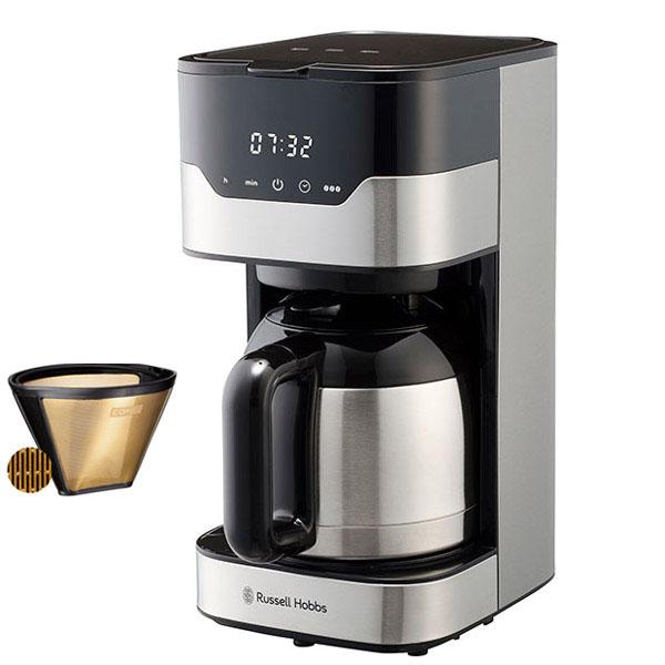 グランドリップ ラッセルホブス 7653JP ステンレスサーバータイプ 8カップコーヒーメーカー