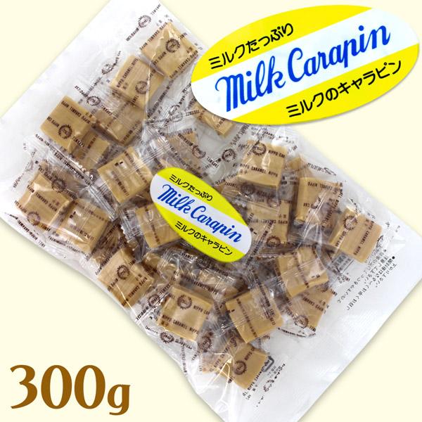 ミルクたっぷりのソフトキャラメル 日邦製菓 大幅にプライスダウン キャラピン 300g 公式サイト ソフトキャラメル