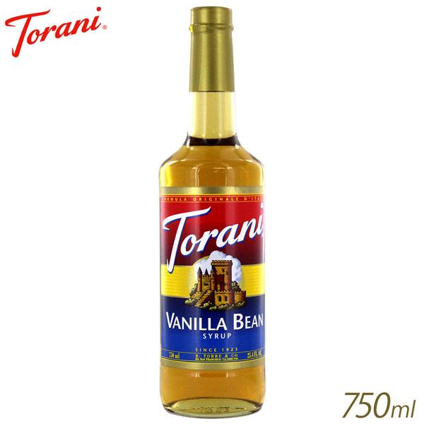 トラーニ フレーバーシロップ バニラビーン (750ml)
