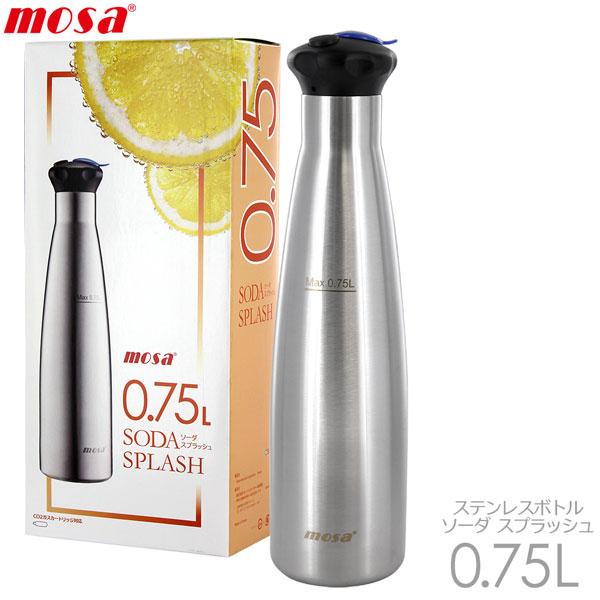 MOSA モサ ソーダ スプラッシュ 0.75L SSD7-05 ステンレスボトル CO2ガスカートリッジ 3本付