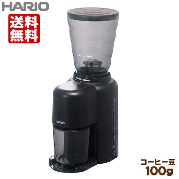 HARIO ハリオ V60 電動コーヒーグラインダー コンパクト EVC-8B 送料無料