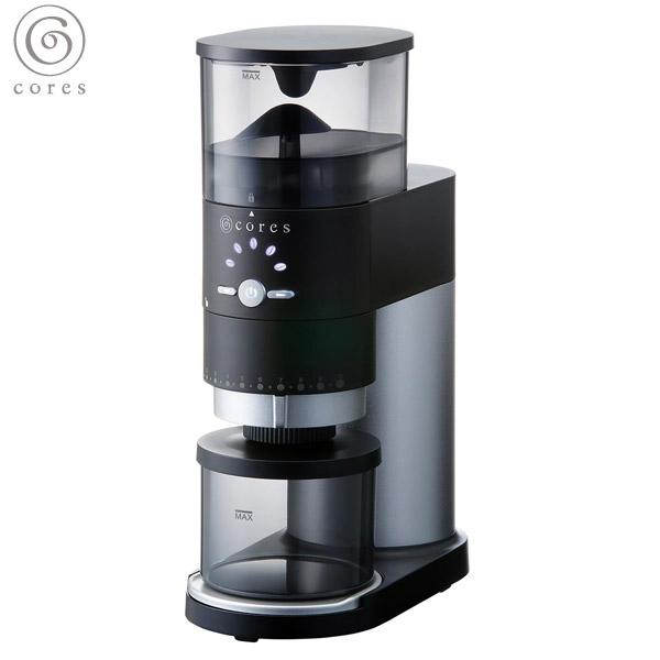 CORES コレス コーングラインダー C330 極細挽き-粗挽きまで無段階設定のコーヒーミル