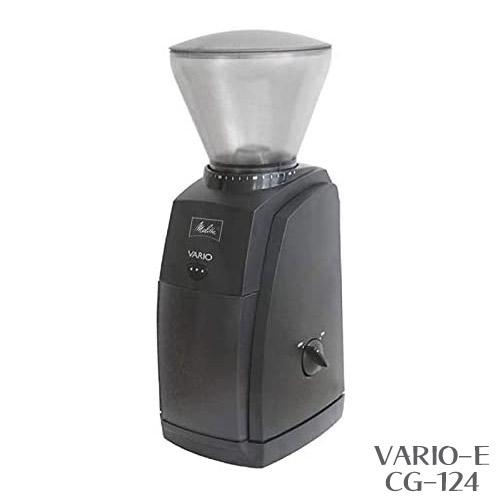 メリタ VARIO-E バリオ-E 販売実績No.1 CG-124 コーヒーグラインダー 爆売り