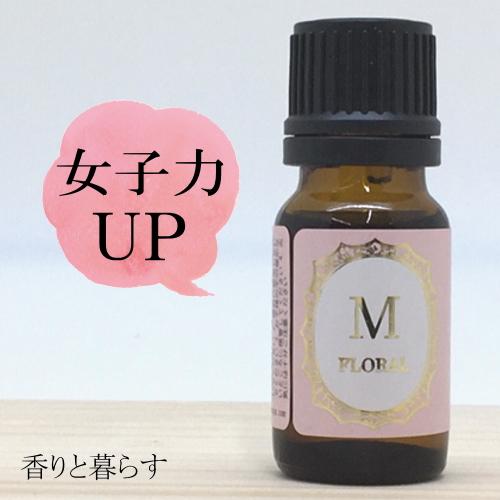 パルマローザ 10ml パルマローザオイル アロマ 新発売 香りと暮らす 5☆大好評 エッセンシャルオイル 精油 アロマオイル